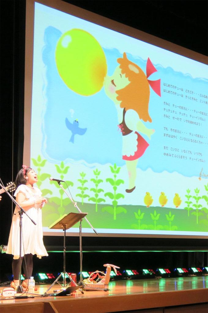 50_JAあいち豊田キッズサマースクール2015ケチャマヨコンサート