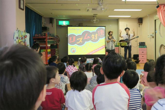 13_2015_0907_東京都台東区・三筋保育園ケチャマヨコンサート