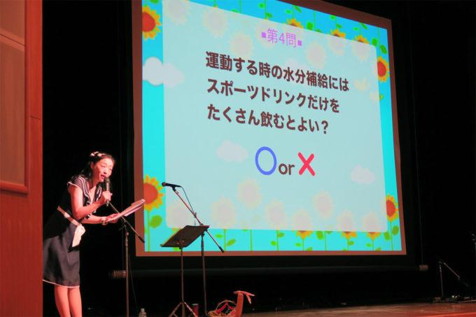 52_JAあいち豊田キッズサマースクール2015ケチャマヨコンサート
