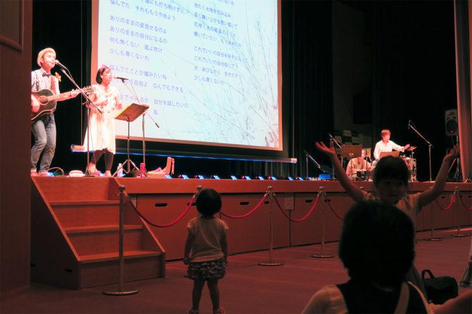 61_JAあいち豊田キッズサマースクール2015ケチャマヨコンサート