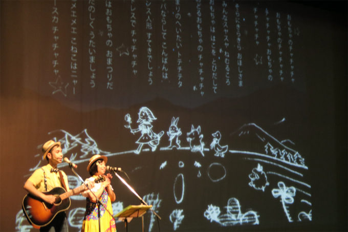 20150830_個育クラスERABIケチャマヨコンサート25