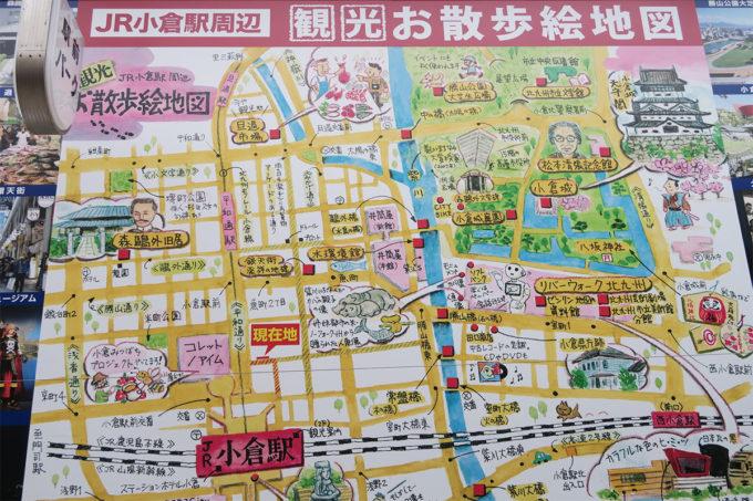 01_小倉駅周辺・観光お散歩絵地図