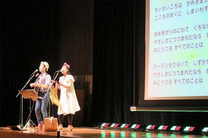 42_JAあいち豊田キッズサマースクール2015ケチャマヨコンサート