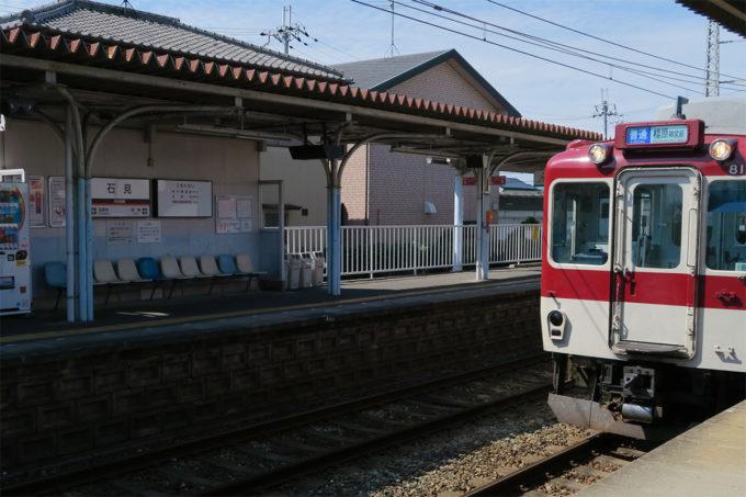 47_石見駅から・・・