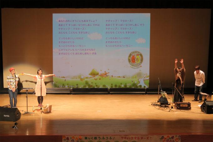 38_奈良県三宅幼児園20150912