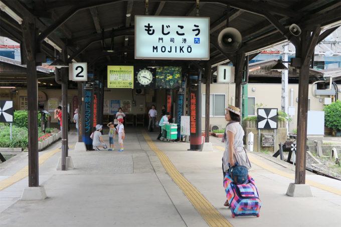 05_門司港駅に到着