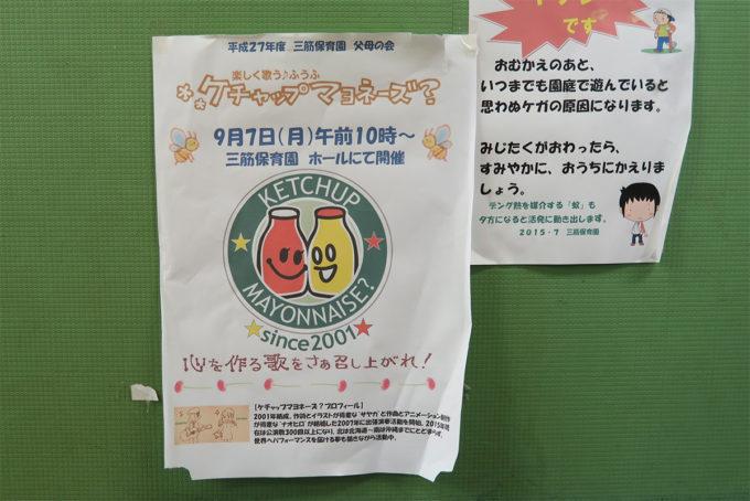03_案内ポスター