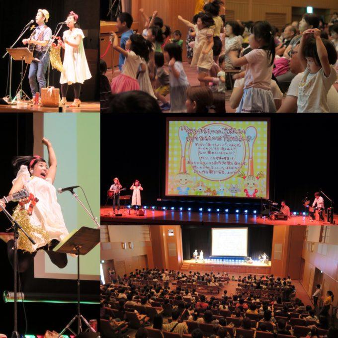 JAあいち豊田キッズサマースクール2015ケチャマヨコンサート
