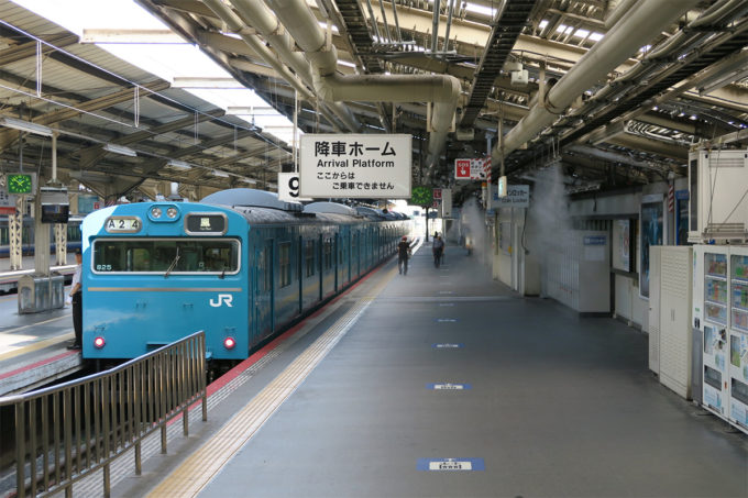 17_電車に乗ります