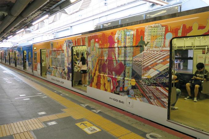 14_大阪環状線アートラッピング車両