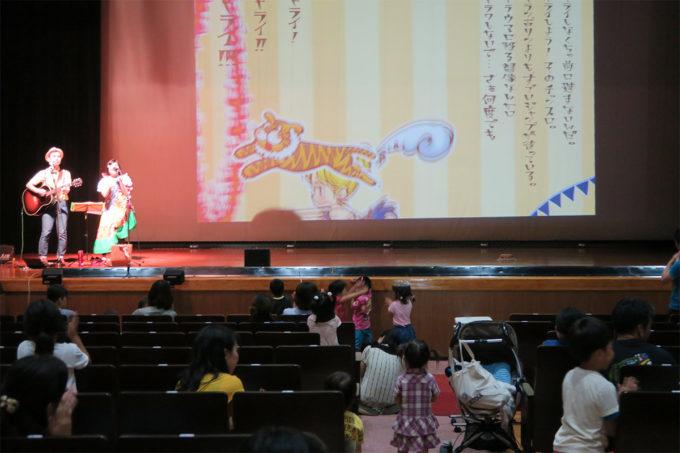 20150830_個育クラスERABIケチャマヨコンサート32