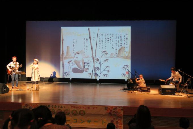 29_奈良県三宅幼児園20150912