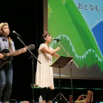 57_JAあいち豊田キッズサマースクール2015ケチャマヨコンサート