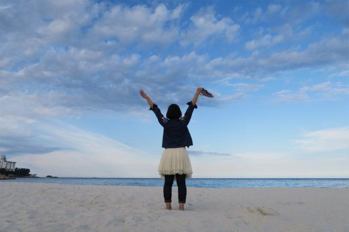 18_空よ海よありがとう
