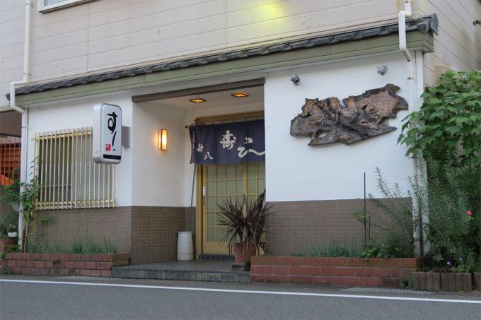65_串本町・寿司「勘八」さん