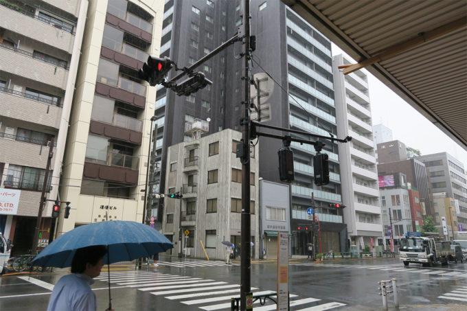 01_珍しくあいにくの雨