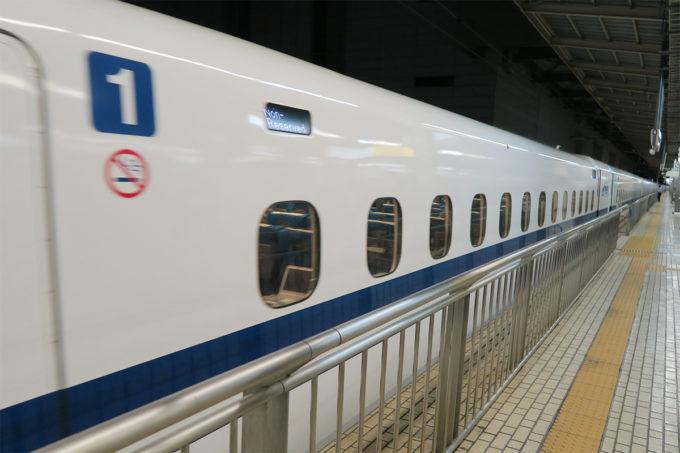 19_新幹線で北九州の旅、これにて終了。