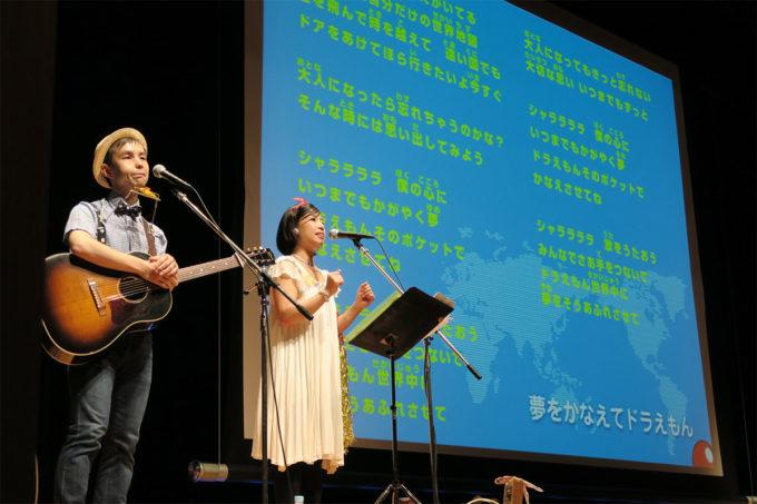 55_JAあいち豊田キッズサマースクール2015ケチャマヨコンサート