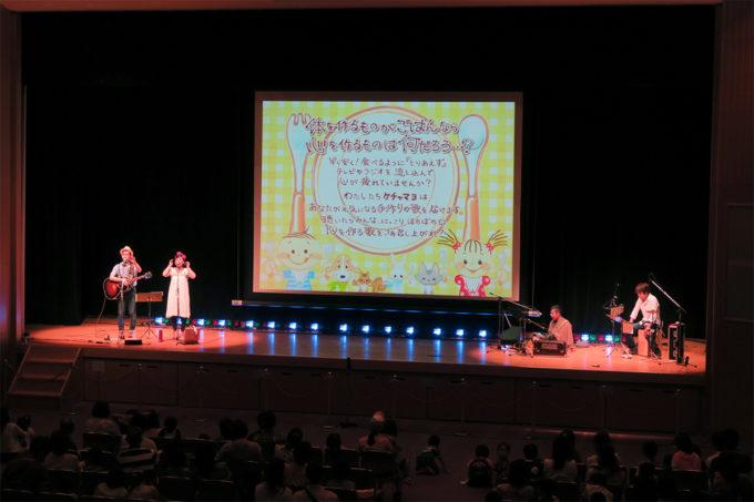 48_JAあいち豊田キッズサマースクール2015ケチャマヨコンサート