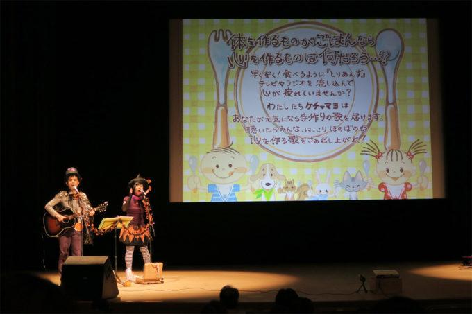 21_2015_1030_岐阜県養老町・親子ふれあいコンサート06