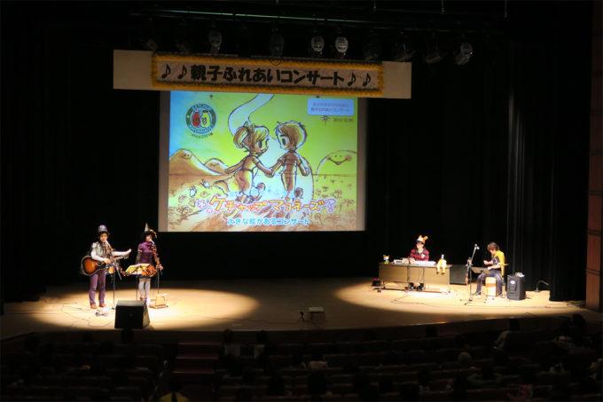 21_2015_1030_岐阜県養老町・親子ふれあいコンサート01