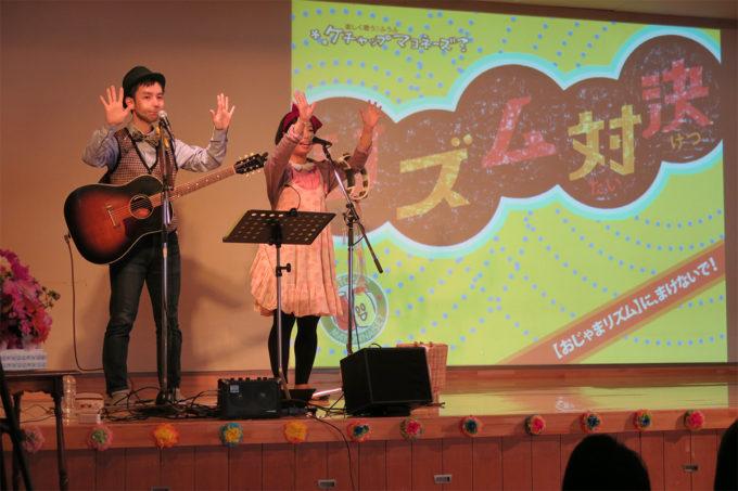 57_中沢保育園創立50周年記念ケチャマヨコンサート