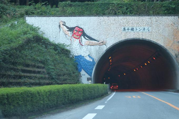 51_高千穂トンネル