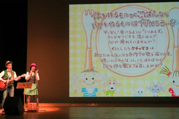 30_聖心ウルスラ学園60周年記念コンサート
