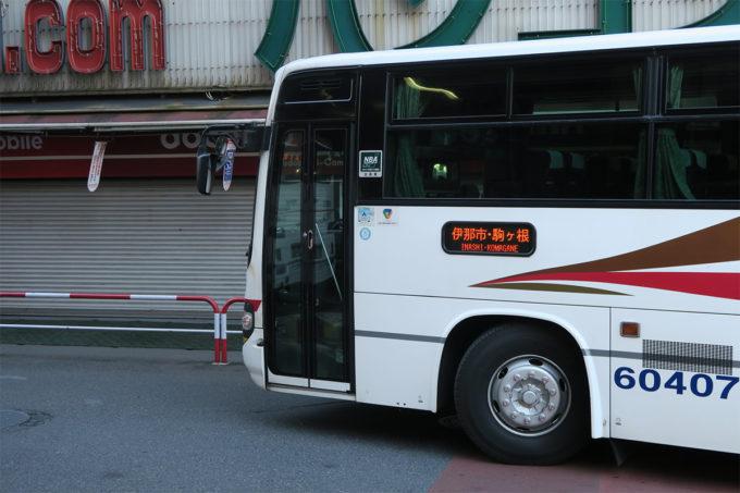 06_伊那市・駒ヶ根行きのバス
