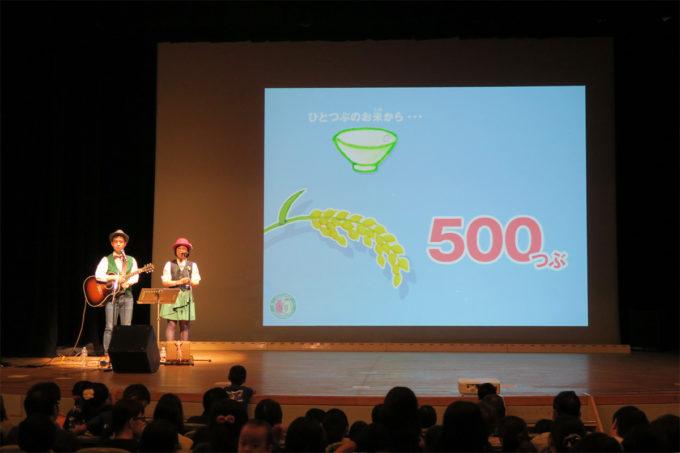 35_聖心ウルスラ学園60周年記念コンサート