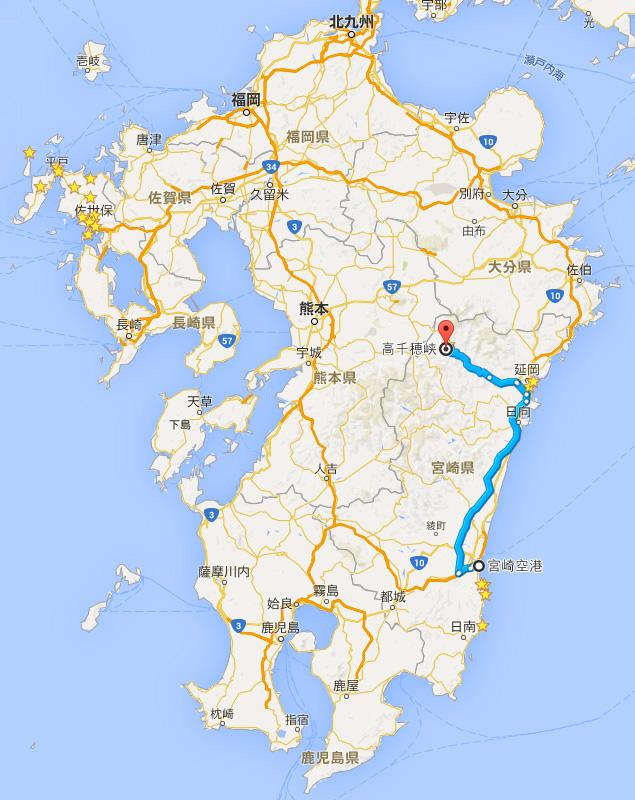 高千穂峡から宮崎空港
