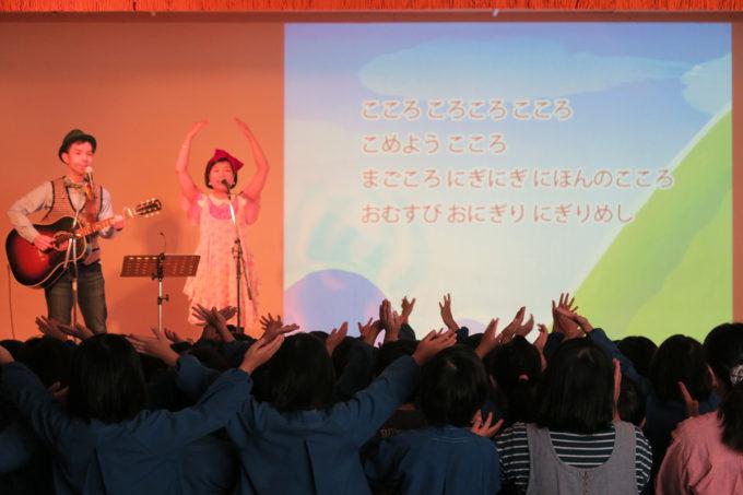 66_中沢保育園創立50周年記念ケチャマヨコンサート
