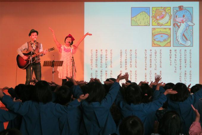 63_中沢保育園創立50周年記念ケチャマヨコンサート