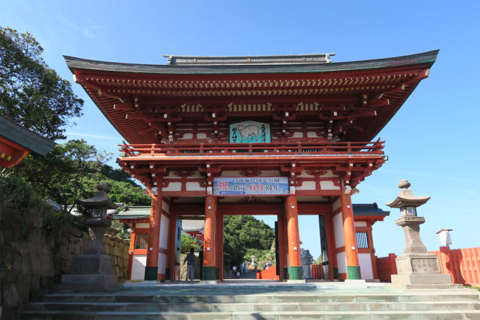 62_鵜戸神宮の楼門