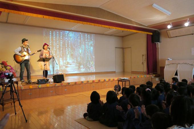 58_中沢保育園創立50周年記念ケチャマヨコンサート