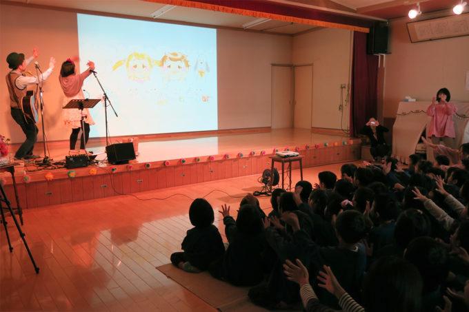 61_中沢保育園創立50周年記念ケチャマヨコンサート