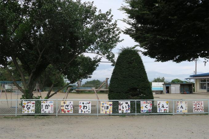 50_翌朝の中沢保育園