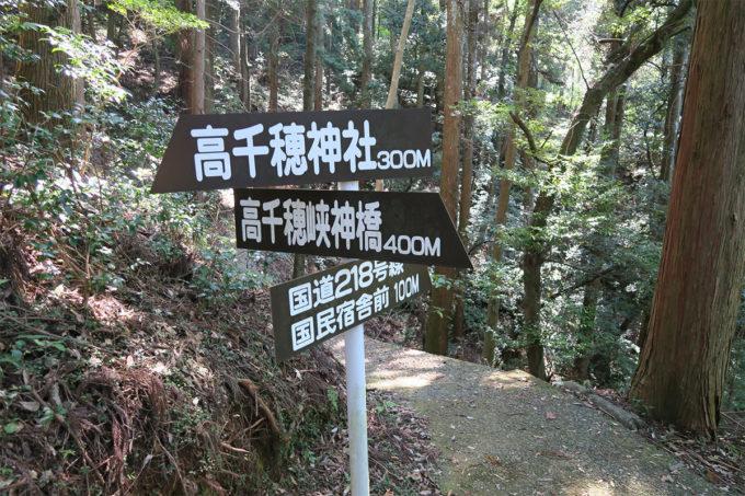52_高千穂神社まであと300M