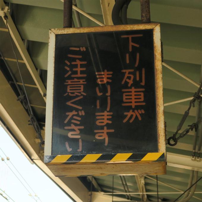 02_吹上駅に到着