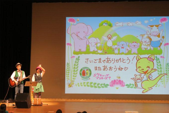 44_聖心ウルスラ学園60周年記念コンサート
