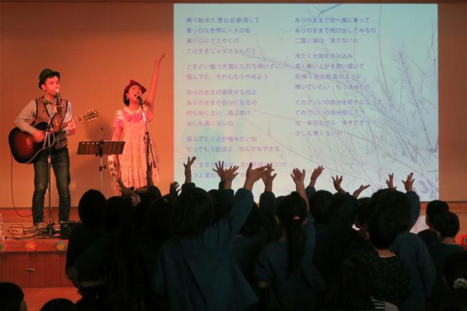 71_中沢保育園創立50周年記念ケチャマヨコンサート