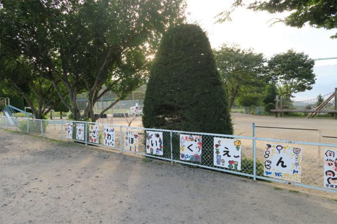 43_中沢保育園に到着
