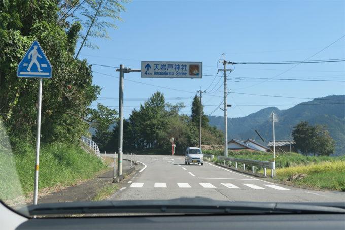 72_天岩戸神社へ