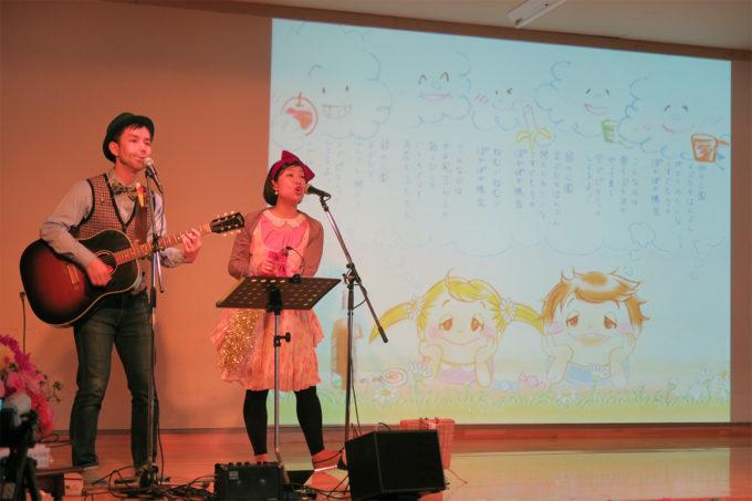 60_中沢保育園創立50周年記念ケチャマヨコンサート