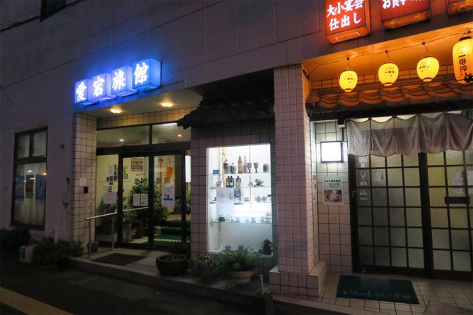 86_延岡駅前・愛宕旅館