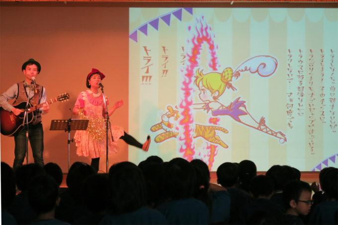 73_中沢保育園創立50周年記念ケチャマヨコンサート
