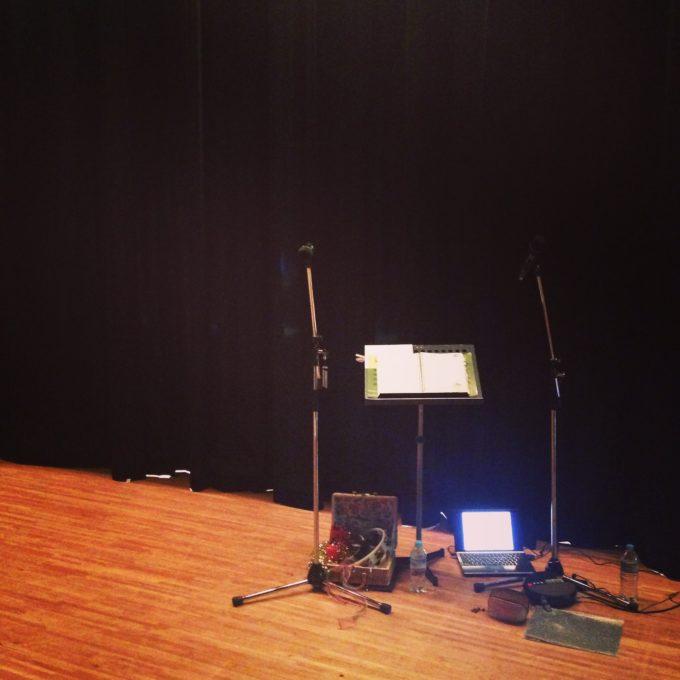 延岡総合文化センターの舞台の幕が開く!