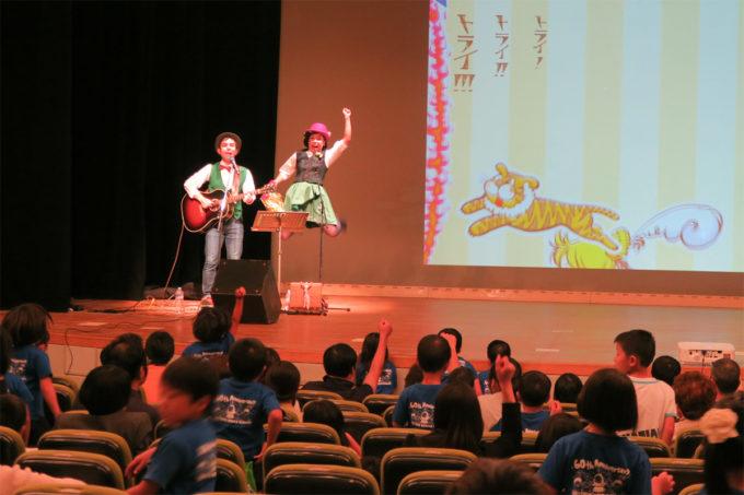 43_聖心ウルスラ学園60周年記念コンサート