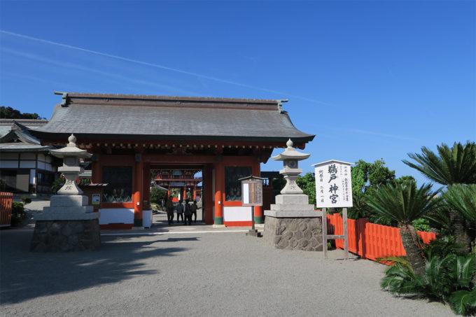 60_鵜戸神宮の神門