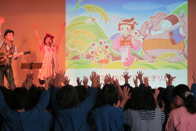 67_中沢保育園創立50周年記念ケチャマヨコンサート
